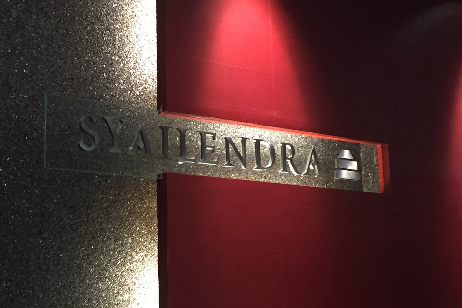 Syailendra Capital Office
